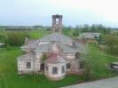 Храм в честь Святителя Василия Великого_1