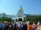 Поездка в Свято-Троицкий Макарьевский женский монастырь